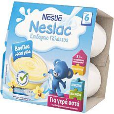 Παιδική τροφή NESTLE Neslac επιδόρπια γάλακτος βανίλια