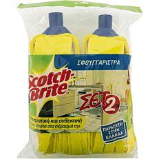 Σφουγγαρίστρα SCOTCH-BRITE με χοντρό κάλυκα κίτρινη (2τεμ.)