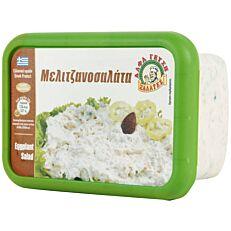 Μελιτζανοσαλάτα ΑΛΦΑ ΓΕΥΣΗ (450g)
