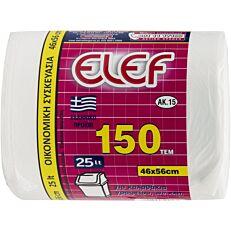 Σακούλες απορριμμάτων ELEF αρωματικές μικρές 45x55cm (150τεμ.)