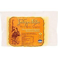 Τυρί γραβιέρα Νάξου ΠΟΠ (250g)