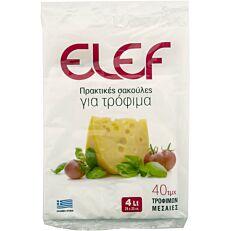 Σακούλες τροφίμων ELEF μεσαίες 28x33cm (40τεμ.)