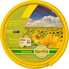 Λάστιχο AGROFLEX summer (13mm x 15m)