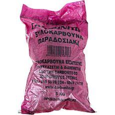 Ξυλοκάρβουνα (5kg)