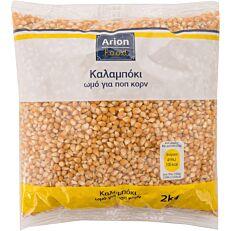 Καλαμπόκι ARION FOOD ωμό για ποπ κορν (2kg)