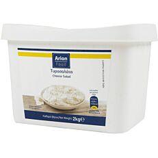Τυροσαλάτα ARION FOOD (2kg)