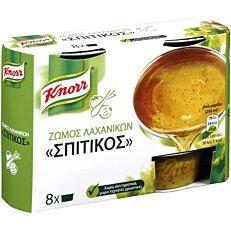 Ζωμός KNORR φρέσκος σπιτικός λαχανικών (8x28g)