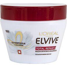 Μάσκα μαλλιών ELVIVE total repair ολική αναδόμηση με εκχύλισμα χαμομηλιού (300ml)