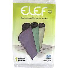 Θήκη φύλαξης ELEF 0,45x450cm