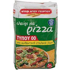 Αλεύρι ΜΥΛΟΙ ΑΓΙΟΥ ΓΕΩΡΓΙΟΥ για πίτσα (1kg)