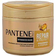 Μάσκα μαλλιών PANTENE για αναδόμηση και προστασία (300ml)