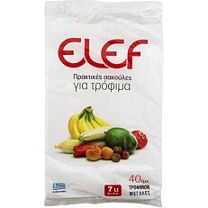 Σακούλες τροφίμων ELEF μεγάλες 28x43cm (40τεμ.)