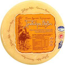 Τυρί ΕΑΣΝ γραβιέρα Νάξου ΠΟΠ (~3kg)