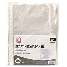 Ζελατίνες διαφανείς πάχους 0,05mm (100τεμ.)