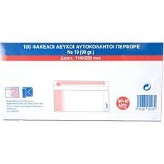 Φάκελος 19-90 λευκός 11,4x23cm με αυτοκόλλητο (100τεμ.)