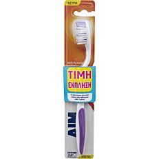 Οδοντόβουρτσα AIM anti-plaque medium