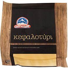 Τυρί ΟΛΥΜΠΟΣ κεφαλοτύρι (250g)