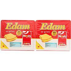 Τυρί NOVO edam σε φέτες (500g)