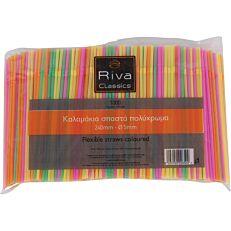 Καλαμάκια RIVA CLASSICS σπαστά πολύχρωμα 240x5mm (1000τεμ.)