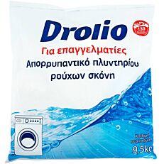Απορρυπαντικό DROLIO ΓΙΑ ΕΠΑΓΓΕΛΜΑΤΙΕΣ πλυντηρίου ρούχων, σε σκόνη (130μεζ.)