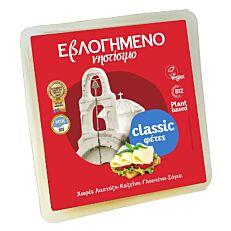 Αναπλήρωμα τυριού  ΕΒΛΟΓΗΜΕΝΟ φυτικό νηστίσιμο σε φέτες (200g)