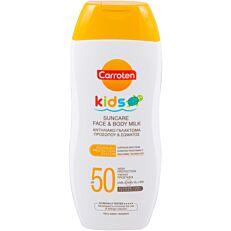 Αντηλιακό γαλάκτωμα CARROTEN kids suncare για πρόσωπο και σώμα SPF 50 (200ml)