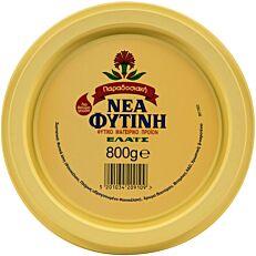Φυτικό μαγειρικό λίπος ΝΕΑ ΦΥΤΙΝΗ (800g)