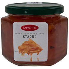 Γλυκό του κουταλιού ΣΑΡΑΝΤΗΣ κυδώνι (453g)