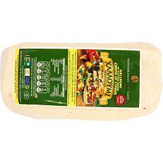 Τυρί MEDITERRANEAN χαλλούμι Κύπρου (~800g)