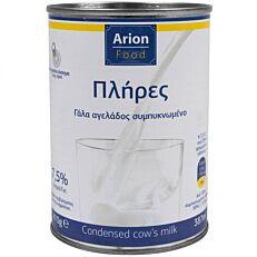 Γάλα ARION FOOD εβαπορέ συμπυκνωμένο 7,5% λιπαρά (410g)