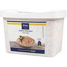 Σαλάτα κηπουρού ARION FOOD (2kg)