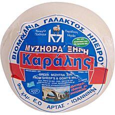 Τυρί ΚΑΡΑΛΗΣ μυζήθρα ξερή (~1kg)