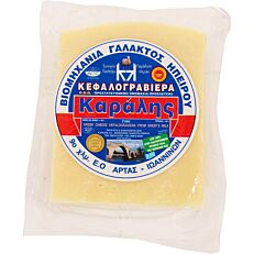 Τυρί ΚΑΡΑΛΗΣ κεφαλογραβιέρα (~300g)