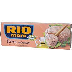 Κονσέρβα RIO MARE τόνος σε ελαιόλαδο (3x80g)