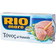 Κονσέρβα RIO MARE τόνος σε νερό (2x160g)