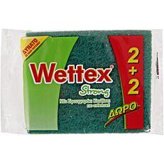 Σφουγγάρι WETTEX κουζίνας (4τεμ.)