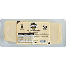 Τυρί CANDOR gouda σε φέτες Γερμανίας (1kg)