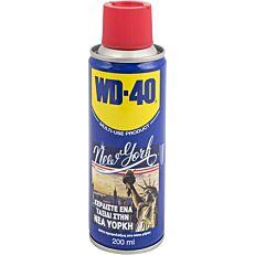 Λιπαντικό WD-40 αντισκωριακό (200ml)