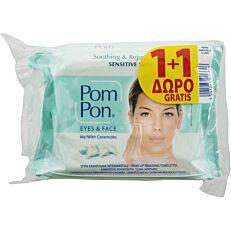 Μαντηλάκια ντεμακιγιάζ POM PON sensitive (2x20τεμ.)
