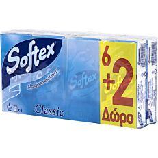 Χαρτομάντηλα SOFTEX classic τσέπης (8τεμ.)