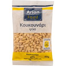 Κουκουνάρι ARION FOOD ψίχα (50g)