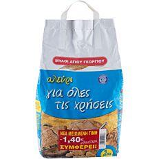 Αλεύρι ΜΥΛΟΙ ΑΓΙΟΥ ΓΕΩΡΓΙΟΥ για όλες τις χρήσεις (5kg)