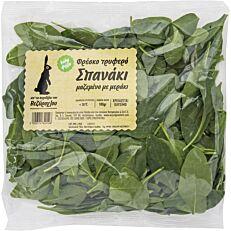 Σπανάκι Baby Leaf (100g)
