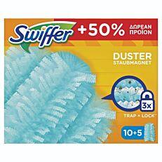 Ξεσκονόπανο SWIFFER dusters (10τεμ.)