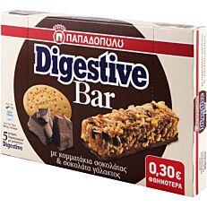 Μπάρα DIGESTIVE με σοκολάτα (5x28g)