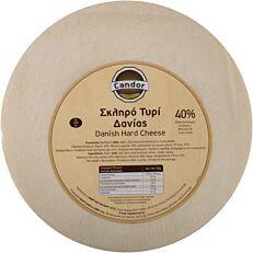Τυρί CANDOR σκληρό 40% λιπαρά Δανίας (~8kg)