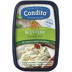 Σαλάτα κηπουρού CONDITO (450g)