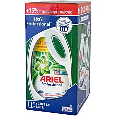 Απορρυπαντικό ARIEL κανονικό πλυντηρίου ρούχων, υγρό (2x55μεζ.)