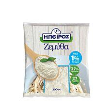 Τυρί ΗΠΕΙΡΟΣ Ζεμύθα τριμμένη (200g)