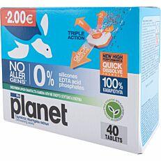 Απορρυπαντικό MY PLANET πλυντηρίου πιάτων, σε κάψουλες -2€ (40τεμ.)